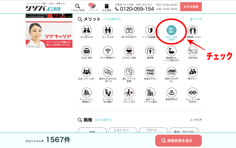 ヒューマニック公式サイト【40代・50代大歓迎】