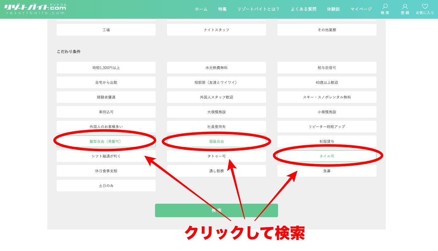 グッドマンサービス公式サイト【髪型自由(茶髪可)】【服装自由】【ネイル可】