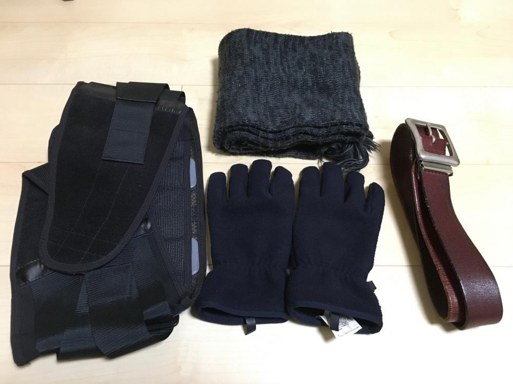 手袋、マフラー、ベルト、コルセット