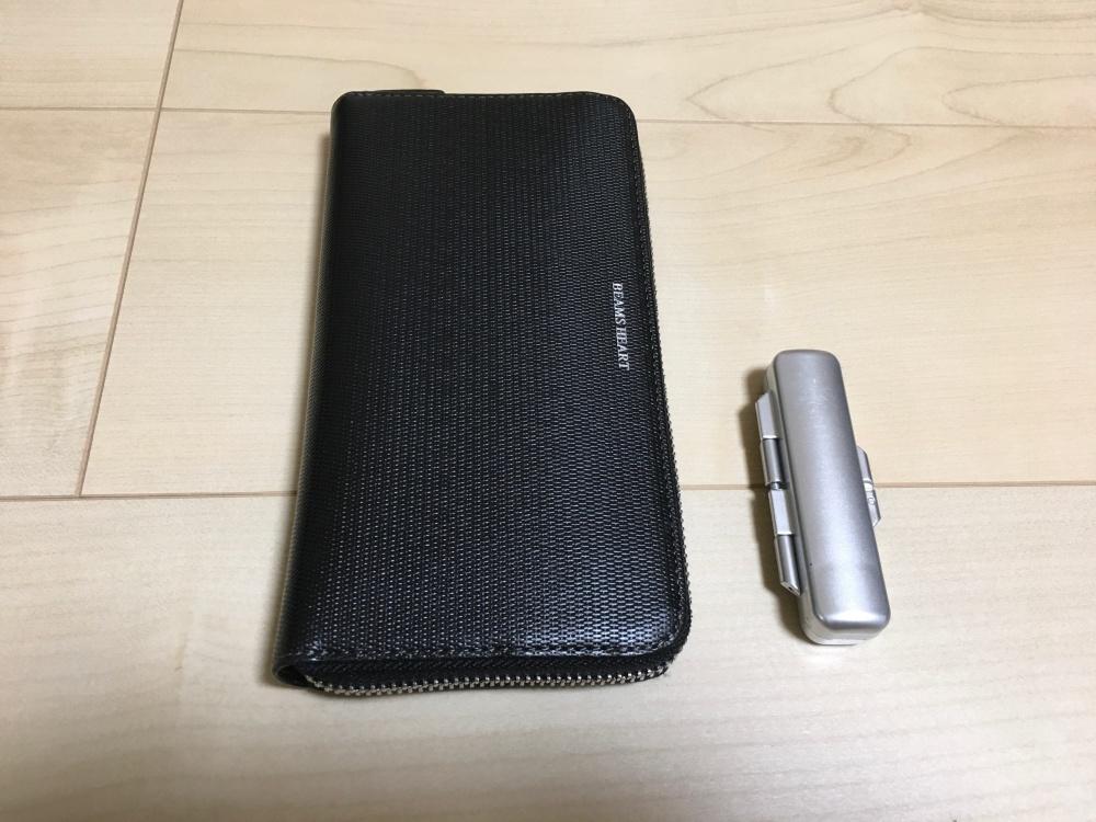 財布と印鑑