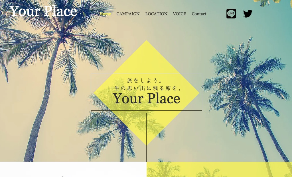 Your Placeの公式サイト
